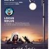 10.02 || Кошка Сашка в Locus Solus