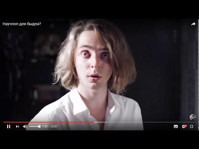 Ежи Сармат видео Трешсмеш Рим Ватоадмин Маргинал Светов Пожарский