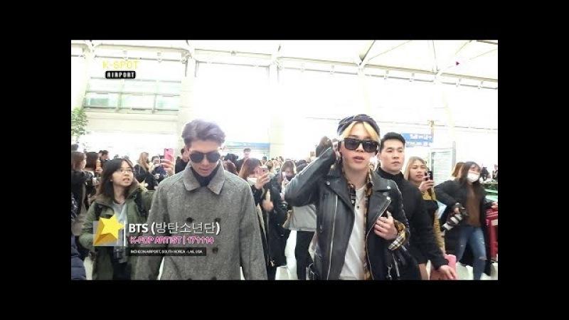 [K-SPOT] BTS (방탄소년단) at ICN to LAX Airport, California