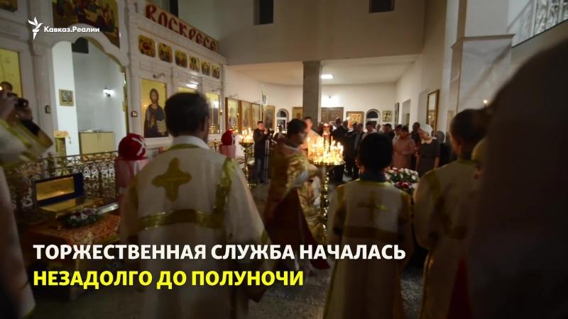 В соборе Георгия Победоносца прошла торжественная пасхальная служба