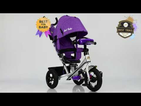 Детский 3-х колесный велосипед BEST TRIKE 7700 В - raspashonka.ua