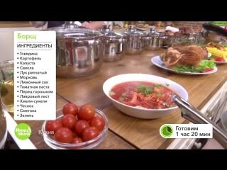 Рецепт борща от шеф-повара
