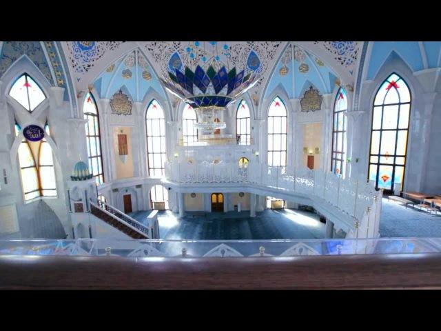 Мечеть Кул Шариф г Казань Kazan Club Media HD