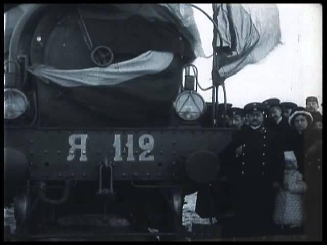 Запечатленное время Железнодорожный батальон