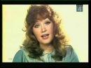 Alla Pugacheva 1981 Дежурный Ангел