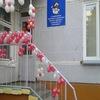 "Детский сад №101 ""Улыбка"""