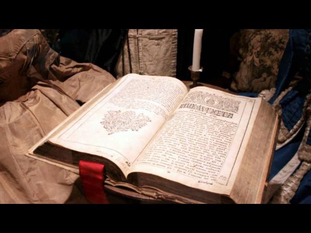 Трофим Исповедь Аристократия помойки 3