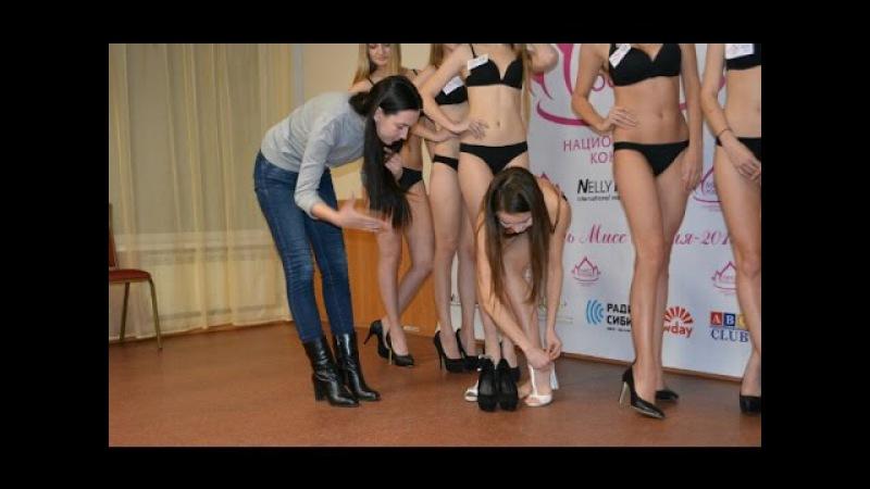 Топ Модель Мисс Россия 2015 Фотосессия эротика МондешВилль