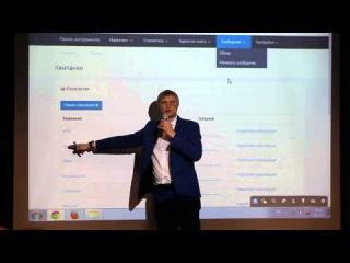 Андрей Карпухов Как правильно использовать ресурсы для бизнеса ч.2