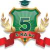 Дипломные, курсовые работы на 5-KA.kz