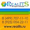 RealitS - Веб студия в Зеленограде!