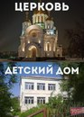 Личный фотоальбом Никиты Шатенева