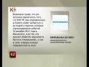 Казахстан Новости от 18 июня 2012 Cюжет Новые версии происшедшего на заставе Арканкерген