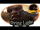 Dying Light Лучшая игра про зомби Мнение Вамбыча.