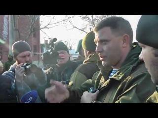 Захарченко: ополченцы пойдут на Славянск и Краматорск. Ополчение Новороссии.