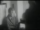 Двадцать дней без войны (1976) - Как я могла не понять