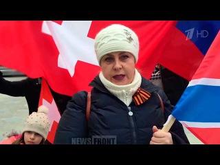 В нескольких странах прошли акции людей, не согласных с действиями Киева на востоке Украины
