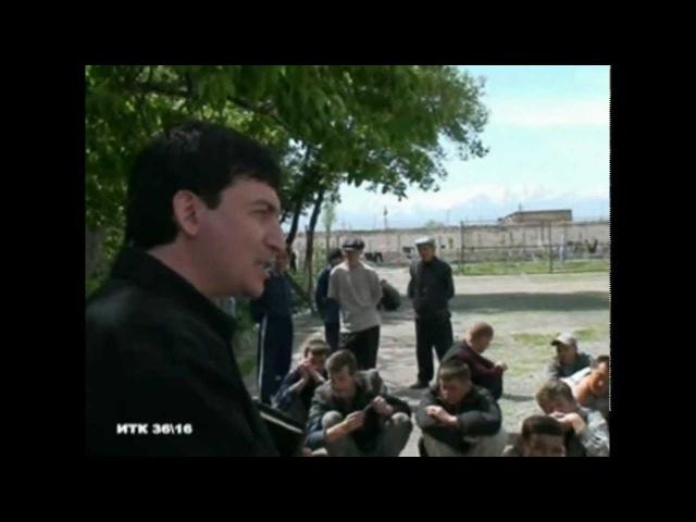 2 Проповедник Рустам в зоне Кыргыстана ч.2