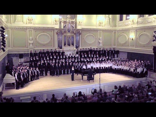 Поют мальчишки Петербурга 2015 Сводный хор Мама В Гаврилин