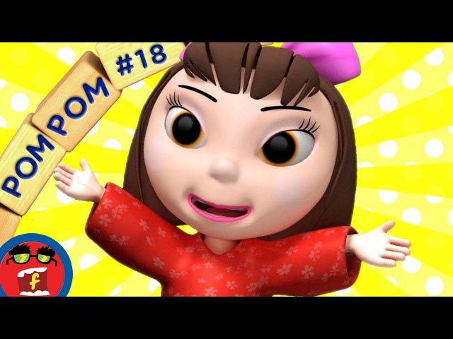 The Talent Show Fredbot Cartoons For Kids Pom Pom And Friends