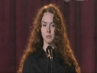 Лена Ярцева (Николаева) -Капкан. из фильма Девочка