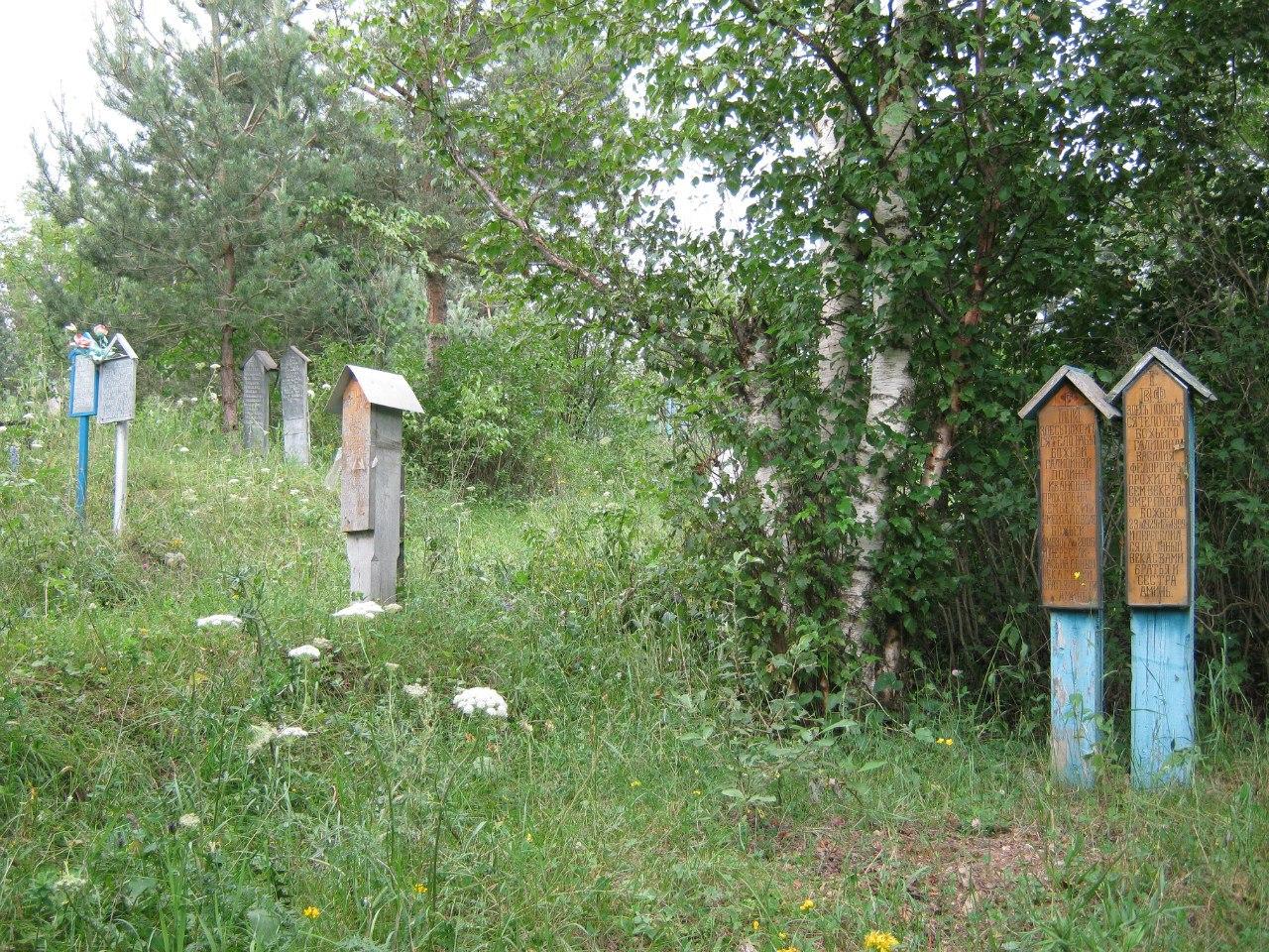 Надгробья на молоканском кладбище в селе Лермонтово в Армении