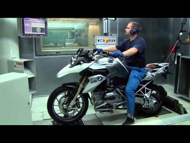 Eurobike Fábrica da BMW Motorrad