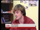 Міграційна служба України відмовила в статусі біженця громадянину Киргизстану Іллі Лукашову