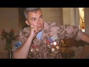 РУССКИЙ ХАРАКТЕР Гюрза Алексей Ефентьев Chechen war