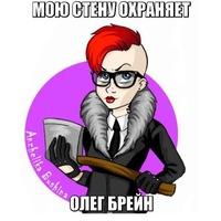 Дима Порошин