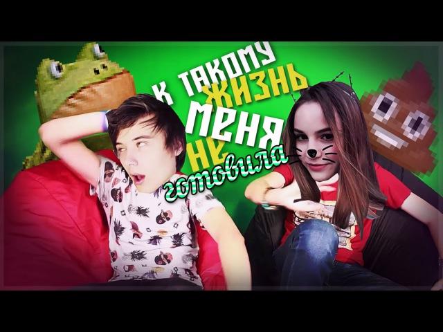 Eeoneguy и Марьяна Ро удаленное видео