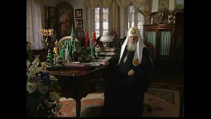 Земное и Небесное. Сериал о истории Русской Православной Церкви. Фильм первый Крещение.