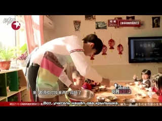 150222 wu yi fan and children on a date with lu yu show (рус.саб)