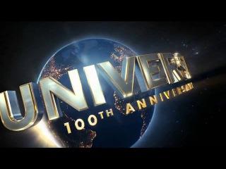 Обновленная заставка кинокомпании Universal Pictures