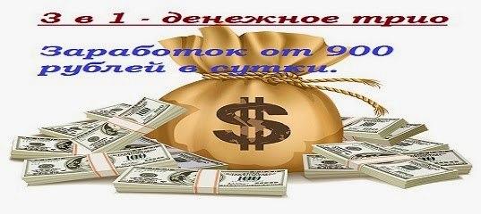 займ денег до зарплаты мани флуд