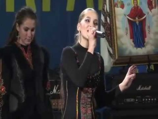 гурт Made in Ukraine -Чом ти не прийшов