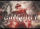 Прохождение Call of Duty World at War. 11-я часть Чёрные кошки