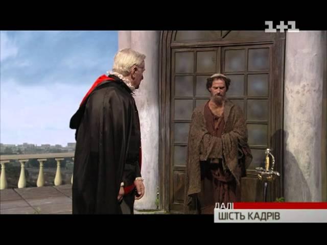 Воланд и Левий Матвей