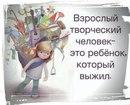 Личный фотоальбом Ани Анисимовой