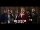 Saro Tovmasyan Du henc inqn es Official video 2016