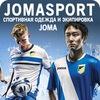 JOMA-STORE. Спортивная одежда и экипировка JOMA