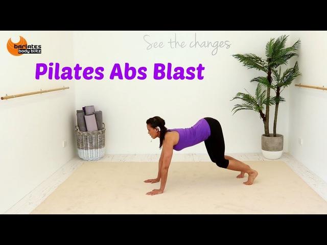 FREE Barre Pilates Fusion Abs Workout BARLATES Pilates Abs Blast with Linda Wooldridge