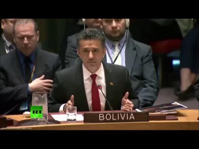 Боливия Заседание ООН