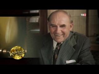 Короли эпизода- Николай Парфёнов
