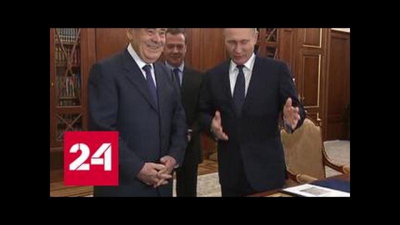 Путин и Медведев подарили Шаймиеву карту Великой Тартарии юбилей