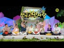 Preview Ep.276 c Ли Санмином, Сон Дэхёном, Пак СанХи и Чон ДонХа - Talk Show Hello ● Hello Counselor ● Ток-шоу Привет
