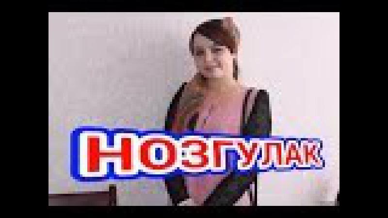 ХУШРУЧА РЕПИ ДЕВОНА ХОНДАЙ НЕКЕ ГУШ КНЕН КАЙФ МЕКНЕН