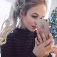 Вероника Пономарева