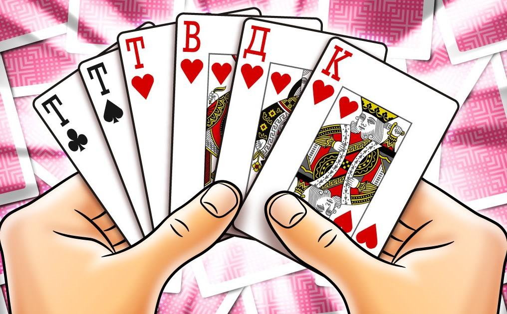 Играть в игру карты дурак простой игровые автоматы american poker 2