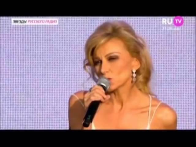 Reflex - Говори со мной (Концерт ко Дню России, 17.06.2016)